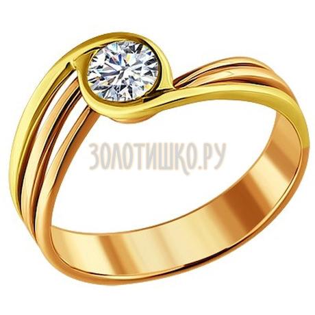 Золотое кольцо с бриллиантом 1010274