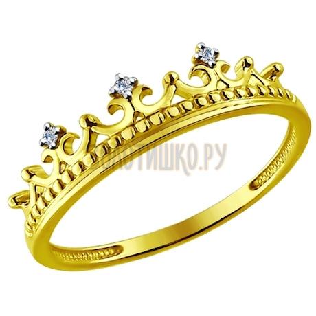 Золотое кольцо с бриллиантами 1011586