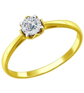 Золотое кольцо с бриллиантом 1011595