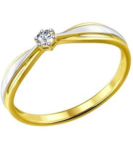 Золотое кольцо с бриллиантом 1011601