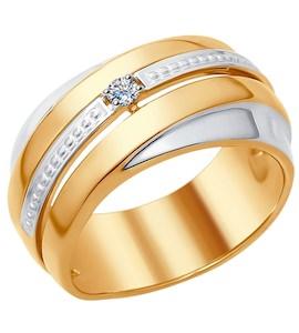 Золотое кольцо с бриллиантом 1011651