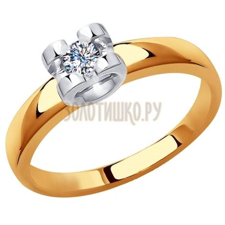 Золотое кольцо 1011679