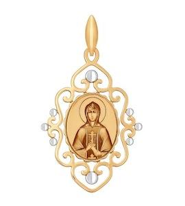 Золотая иконка 101716