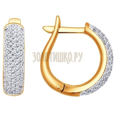 Золотые серьги с бриллиантами 1020150