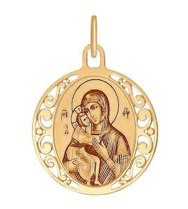 Золотая иконка 102019