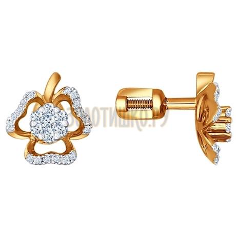 Золотые серьги с бриллиантами 1020451
