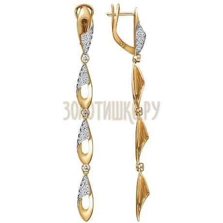 Золотые серьги с бриллиантами 1020691