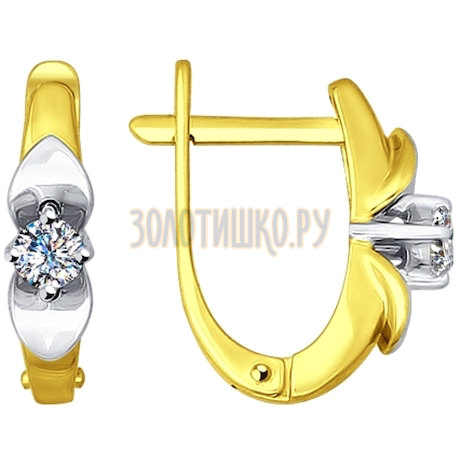 Золотые серьги с бриллиантами 1021114