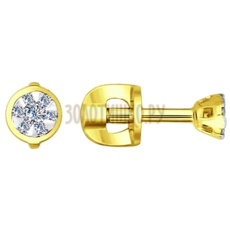 Золотые серьги с бриллиантами 1021116