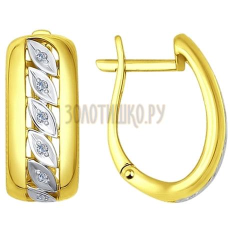 Золотые серьги с бриллиантами 1021117
