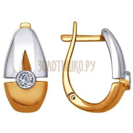 Золотые серьги с бриллиантами 1021146