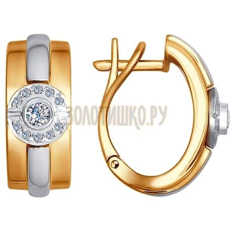 Золотые серьги с бриллиантами 1021160