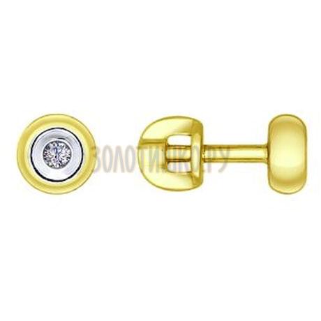 Золотые серьги 1021196