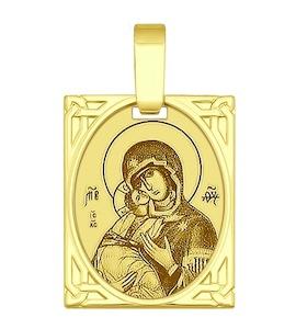 Золотая иконка 102227-2