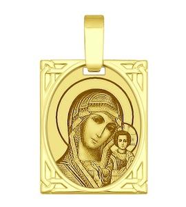 Золотая иконка 102231-2