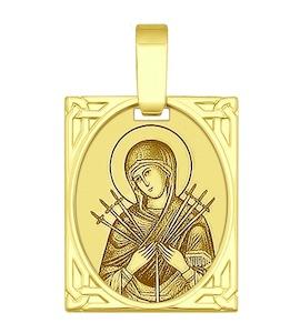 Золотая иконка 102238-2