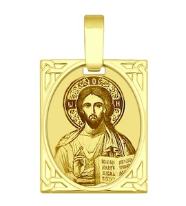 Золотая иконка 102243-2