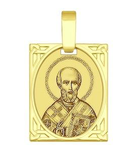 Золотая иконка 102245-2
