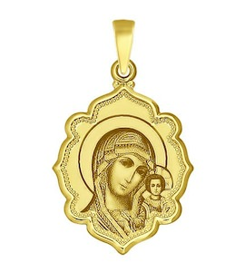 Золотая иконка 102982-2