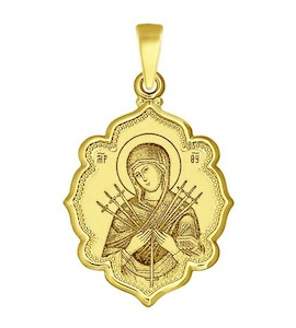 Золотая иконка 102988-2