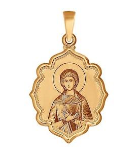 Золотая иконка 103012