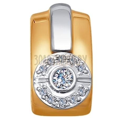 Золотая подвеска с бриллиантами 1030586