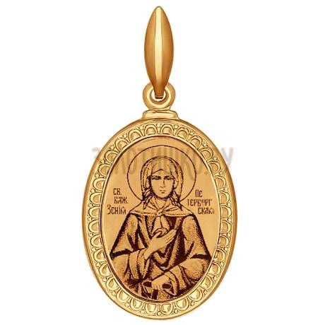 Золотая подвеска с эмалью 104111