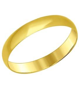 Золотое кольцо с фианитами 110030-2