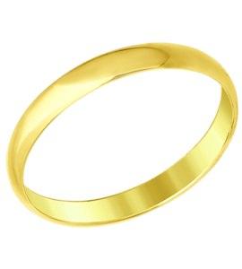 Золотое кольцо 110031-2