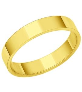 Золотое кольцо 110220