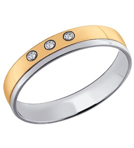 Золотое кольцо с бриллиантами 1110173
