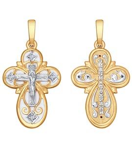 Православный золотой крестик с бриллиантами 1120097