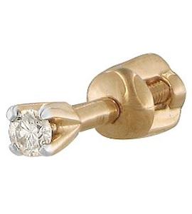 Золотая серьга с бриллиантом 1170005