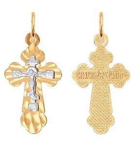 Православный золотой крестик 121193
