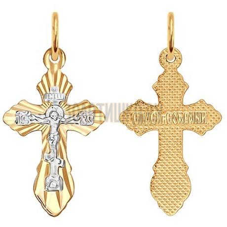 Православный золотой крестик 121207