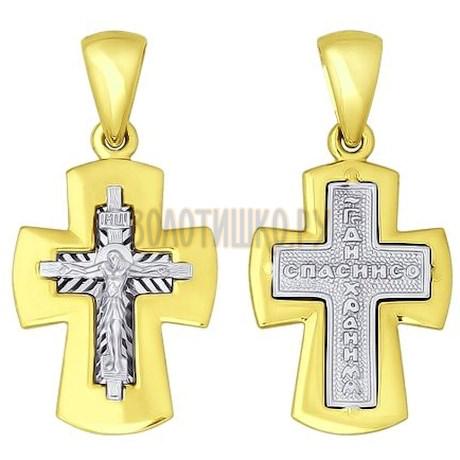 Православный золотой крестик 121321-2