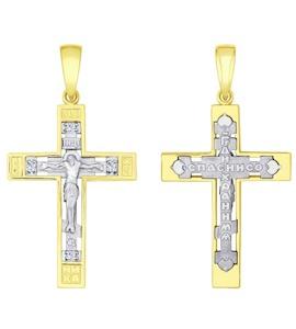 Золотой православный крестик 121333-2