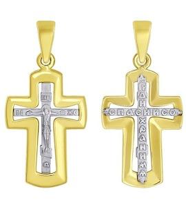 Православный золотой крестик 121343-2