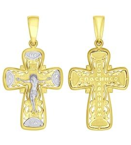 Золотой православный крестик 121348-2