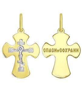 Православный золотой крестик 121351-2