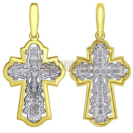 Золотой православный крестик 121365-2