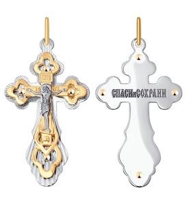 Золотой православный крестик 121397