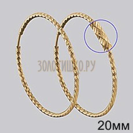 Золотые серьги конго 140153
