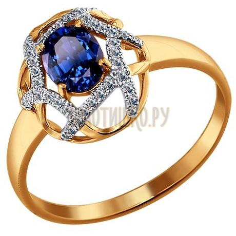 Золотое кольцо с бриллиантами и сапфиром 2010948