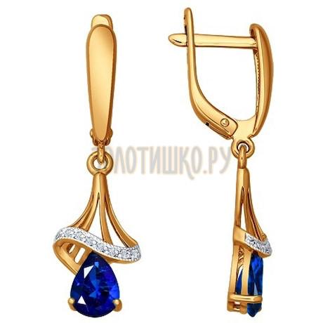 Золотые серьги с бриллиантами и сапфирами 2020492
