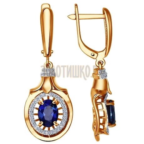 Золотые серьги с бриллиантами и сапфирами 2020637