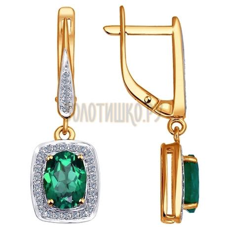 Золотые серьги с бриллиантами и изумрудами 3020333