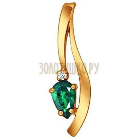 Золотая подвеска с бриллиантом и изумрудом 3030002