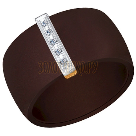 Золотое кольцо с бриллиантами и керамикой 6015051