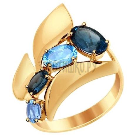 Золотое кольцо 714834